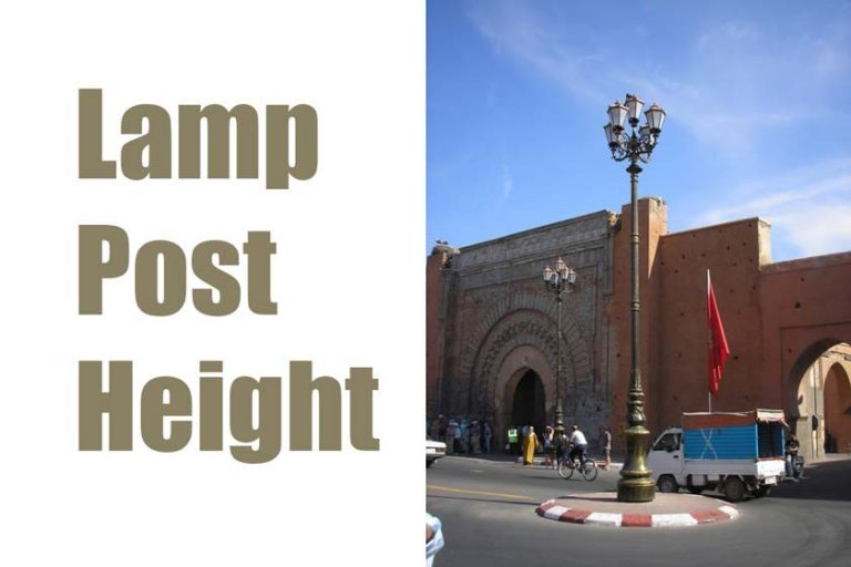 The standard outdoor lamp post height